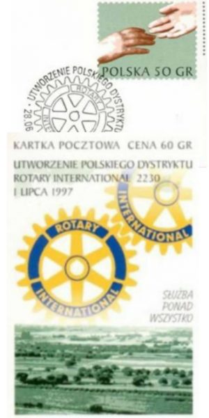 pocztówka